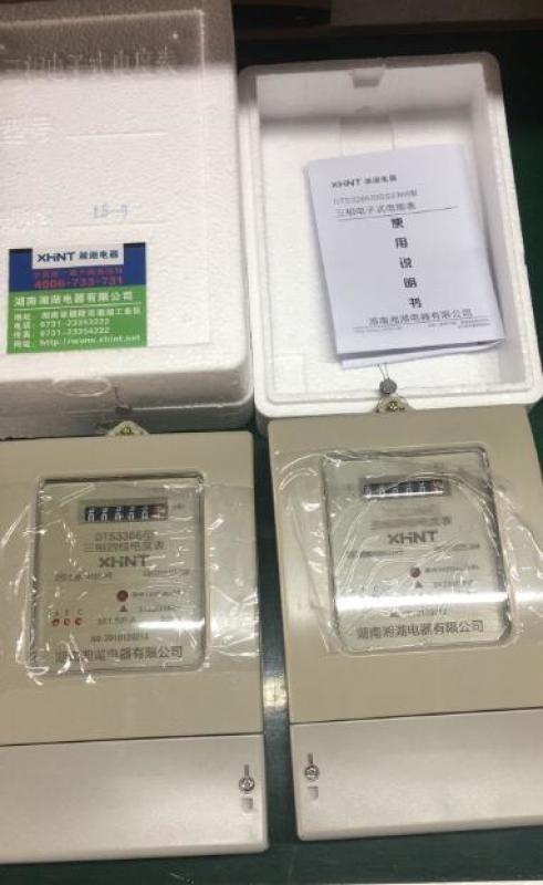 湘湖牌双电源自动切换开关TGM-EH-630A说明书
