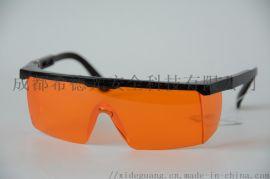 希德光SD-1 shield 吸收式激光防护眼镜