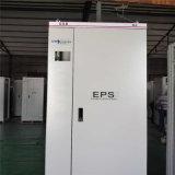 EPS應急電源3KW電源三相動力性應急電源