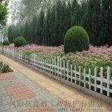 宁夏中卫pvc栅栏围栏 美丽乡村草坪护栏