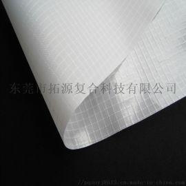 防水袋用复合布料牛津布复合tpu膜_tpu充气面料