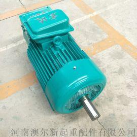 YZR起重电机  江苏宏达三项异步电动机