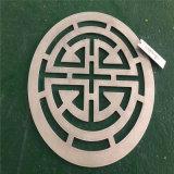 鋁合金雕花板設計特點 金屬雕花鋁板巧妙運用