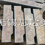 Q345C钢板火焰零割,钢板切割,厚板加工