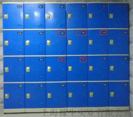 ABS塑料员工柜 水上乐园储物柜 海水浴场储物柜