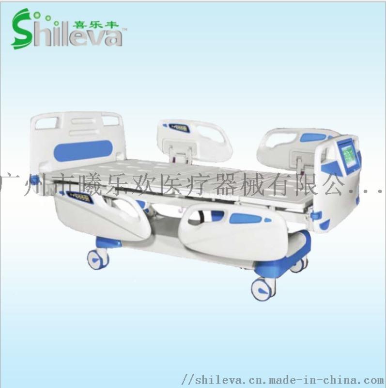 电动五功能称重床, ICU抢救床,电动溶栓床