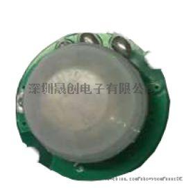 智能感应开关电路控制模块 沟槽感应节水器模块