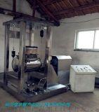 菊芋粉生产线,洋姜粉设备