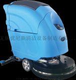 工廠手推式洗地機優尼斯L520B電瓶式拖地機