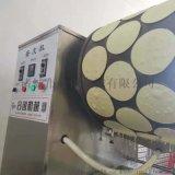 合創連續式生產的春捲皮餅皮機 千層蛋皮機按需定製