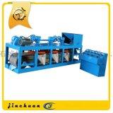 高磁性铁矿分选机 高强磁电磁磁选机