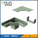 厂家供应槽式上角垂直三通XQJ-C-03F品质可靠