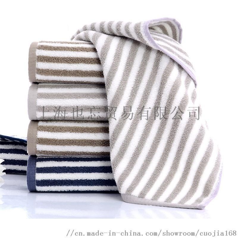 毛巾純棉加厚洗臉巾柔軟吸水全棉家用
