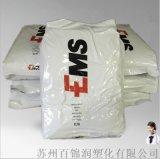 PA12/瑞士EMS/BM17 抗水解 耐腐蝕 pa12材料