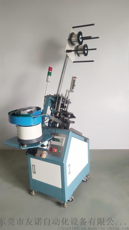磁保持线圈骨架自动插针机