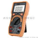 陝西西安勝利代理VC99數位萬用表 自動量程防燒