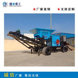 小型移动锤式破碎机多功能制沙机时产100吨破碎站