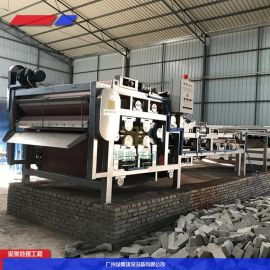 泥浆水小型处理设备,山沙泥浆干排机