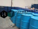 高效润湿剂OFS-5211 润湿剂5211供应