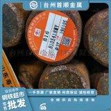 合金钢35cr2mov圆钢材料全网销售