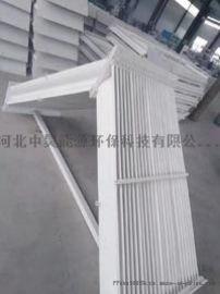 除雾器 屋脊式除雾器 稳定性好 节省空间体积