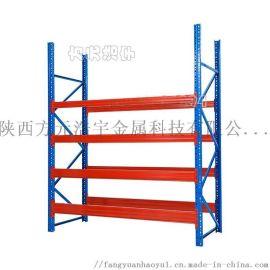 陕西厂家直销重型货架大型货架仓储货架