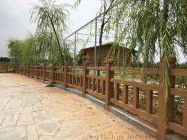 安徽仿木栏杆厂家定制,合肥水泥仿木栏杆,