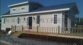 五指山钢结构房屋,钢结构雨棚,活动板房安装工程