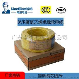 BVR芯聚 乙烯的绝缘软电线