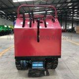 農田履帶運輸車 果園農用搬運機 爬山虎履帶運輸機