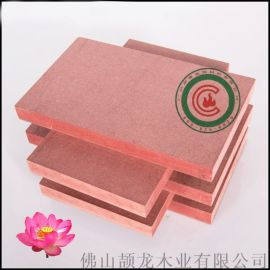 B级A级阻燃高密度纤维板 保证抽检防火