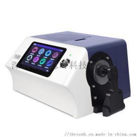 台式分光测色仪-分光色差仪-色测计-厂家直销