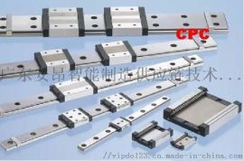 台湾CPC直线导轨HR25MN,型号齐全,专业厂家