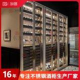 廠家定製不鏽鋼恆溫恆溼酒櫃別墅香檳金不鏽鋼輕奢酒櫃
