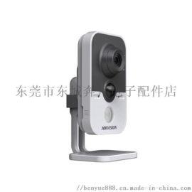 海康威視DS-2CD2425FD-IW200萬像素
