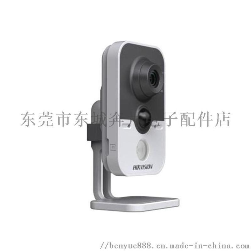海康威视DS-2CD2425FD-IW200万像素