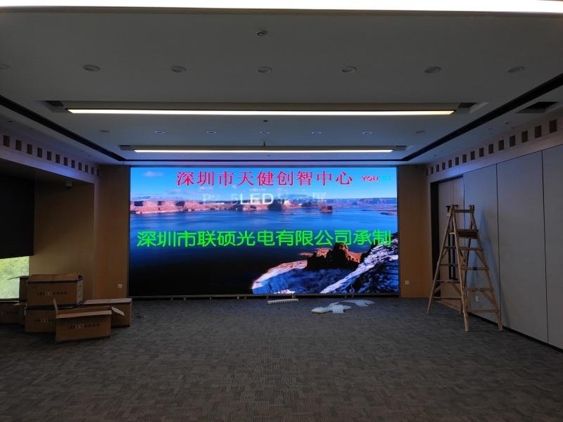 P2.5电子大屏幕分辨率多大离LED屏幕3米看效果