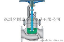 进口蒸汽用不锈钢高温法兰闸阀