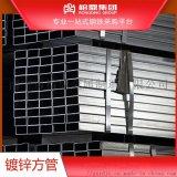 鍍鋅 矩形管 方管 鋼結構 鋼鐵現貨