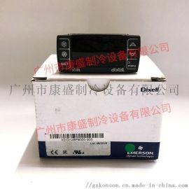 dixell小精灵温控器 IC121CX温度控制器