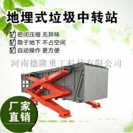 德隆举升式垃圾收集点水平直压式垃圾压缩中转箱卧式