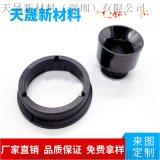 氮化硅陶瓷 碳化硅陶瓷
