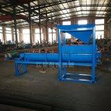 螺旋洗沙机洗沙设备1米超大处理量生产厂家