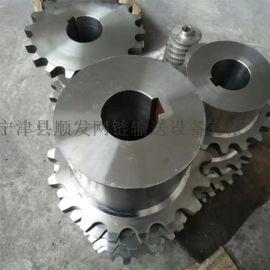 非标定制304不锈钢工业传动链轮