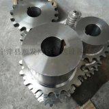非標定製304不鏽鋼工業傳動鏈輪