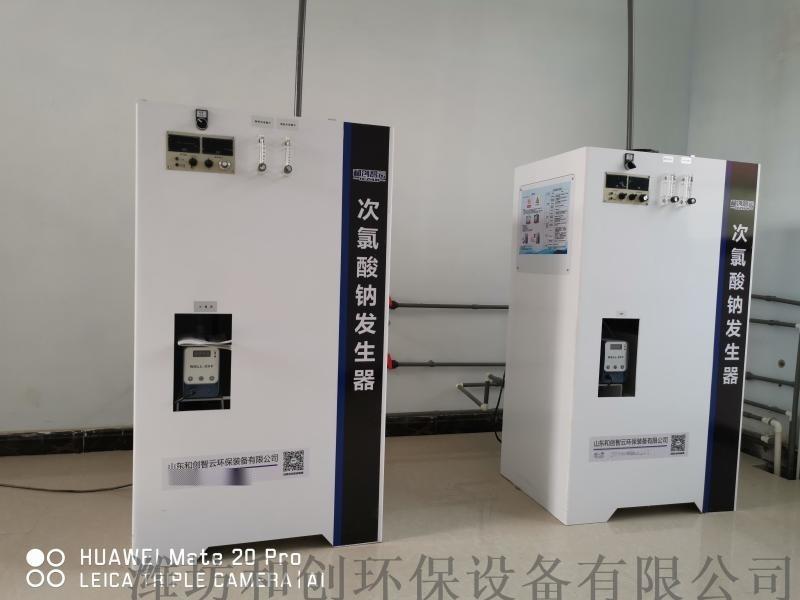 農村飲水消毒設備選型-電解次氯酸鈉發生器