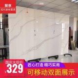 大板岩板可移动双面放砖连纹瓷砖展架