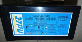 海志铅酸HZB12-120 12V119AH 储能电池