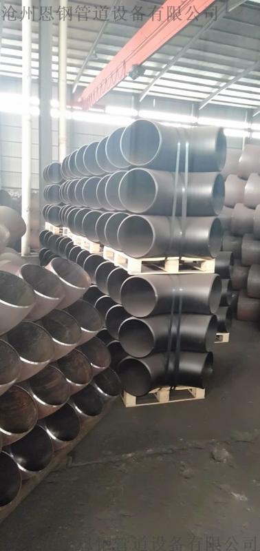 X52管線鋼管件L360管線管件