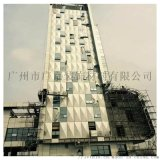 鋁單板幕牆大廈建築酒店門頭造型鋁單板